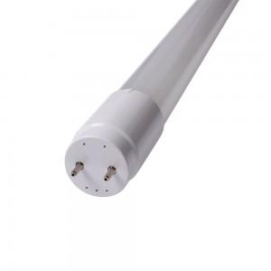 Nano T8 LED tube light